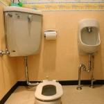 遊モアトイレ
