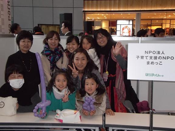 ぼらチャリ2014-3