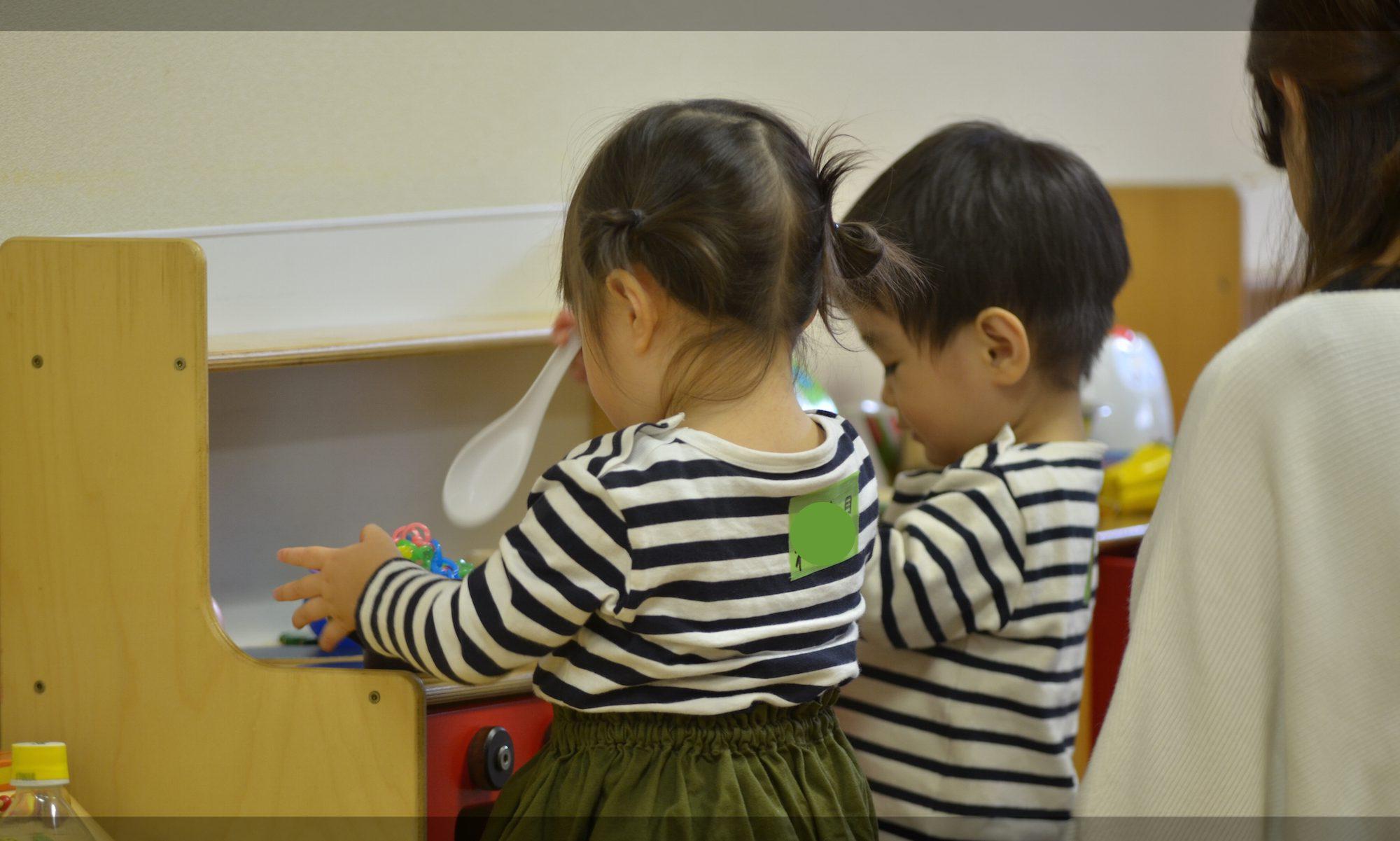 子育て支援のNPO まめっこ